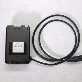 IC-DPR6・DPR5用 USB電源アダプタ