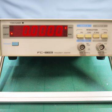 FC-863 周波数カウンタをメンテする