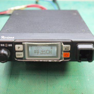 IC-DPR100 ファイナルとんだ? take2