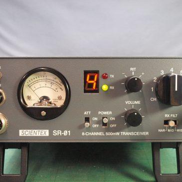 サイエンテックス SR-01 分解&測定レポート