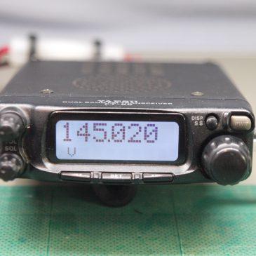 FT-90H 144パワー出ない 修理